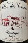 """2017 Gigondas """"Cuvée Prestige"""""""