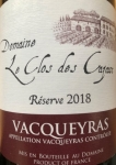 2018 Vacqueyras Reserve