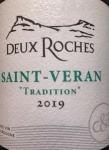 2019 Saint-Véran