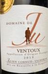 2019 Ventoux   AOP Domaine JU